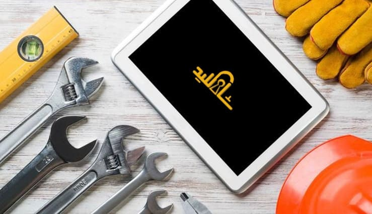 ویژگی و اطلاعات کلیدسازی آنلاین