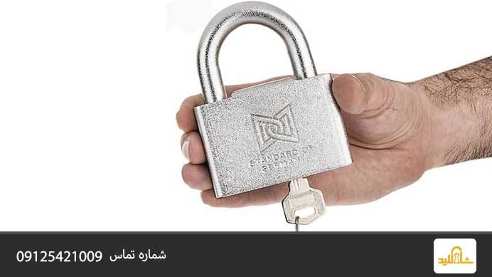 کلید سازی برای قفل های سولکس چیست ؟